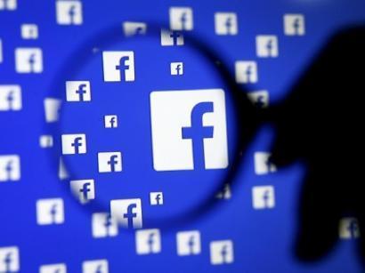 Facebook, maximulta dal Garante inglese per mezzo milione di sterline